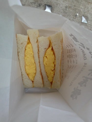 Egg Sandwich photo